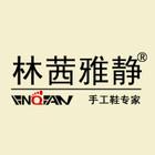 林茜雅静logo