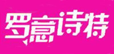 罗意诗特logo