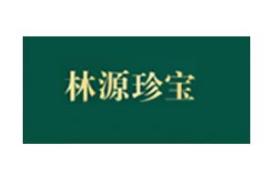 林源珍宝logo