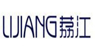 荔江logo