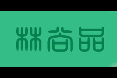 林尚品logo