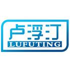 卢浮汀家居logo