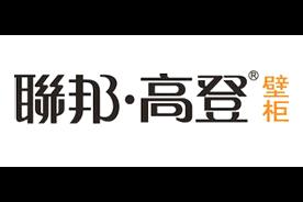 联邦·高登logo