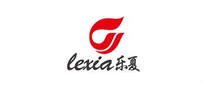 乐夏logo