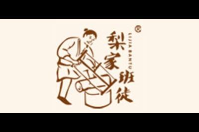 梨家班徒logo