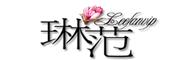 琳范logo