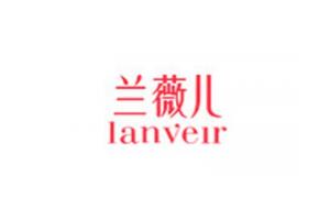 兰薇儿logo