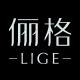 俪格logo