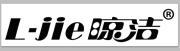 晾洁logo