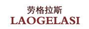 劳格拉斯logo