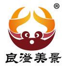 良澄美景logo