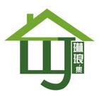 琳琅集logo