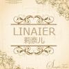 莉奈儿家纺logo