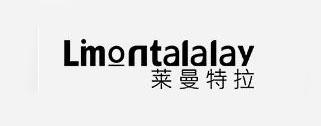 莱曼特拉logo
