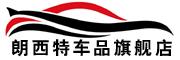 朗西特logo
