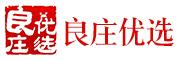 良庄优选logo