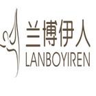 兰博伊人logo
