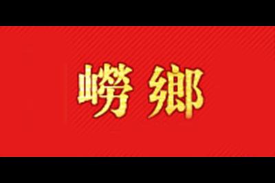 崂乡logo