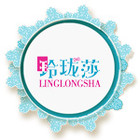 玲珑莎logo