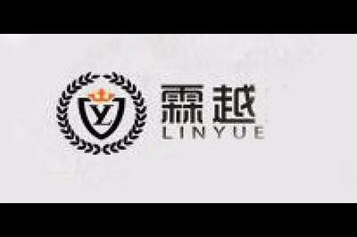 霖越logo