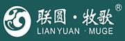联圆牧歌logo