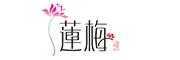 莲梅logo
