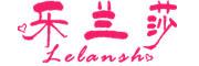 乐兰莎logo