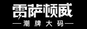 雷萨顿威logo