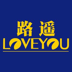 路遥鞋类logo