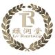 绿润堂logo