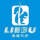 列步logo