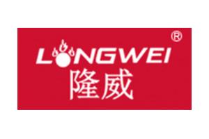 隆威logo