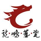 龙鹏艺瓷logo
