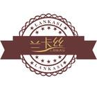 兰卡丝logo