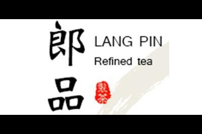 郎品logo