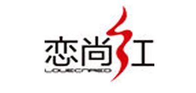 恋尚红logo
