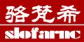 骆梵希logo