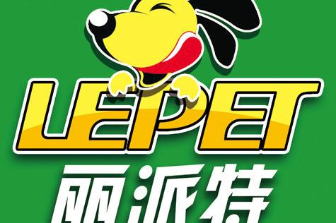 丽派特logo
