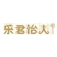 乐君怡人logo