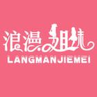 浪漫姐妹logo