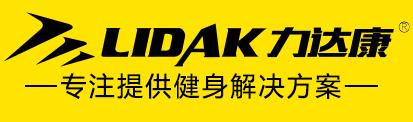 力达康logo