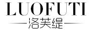 洛芙缇logo