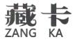 恋时代logo