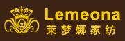 莱梦娜logo