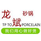 龙斌logo