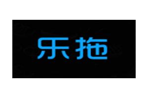 乐拖logo