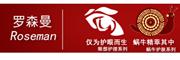 罗森曼logo