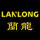 兰龙工具logo