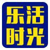 乐活时光logo