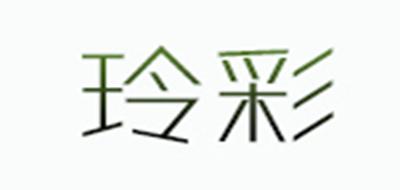 玲彩logo